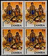 A1224 ZAMBIA 1981, SG 338 K10 Definitive (Blacksmith) MNH Block Of 4 - Zambia (1965-...)