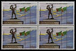 A1223 ZAMBIA 1984, SG 418 20th Anniv Independence, MNH  Block Of 4 - Zambia (1965-...)