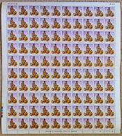 H0088 ZAMBIA 1981, SG 339 5n Definitive Pottery Making, MNH Full Sheet Of 100 - Zambia (1965-...)