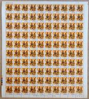 H0091 ZAMBIA 1981, SG 338 2n Definitive Blacksmith, MNH Full Sheet Of 100 - Zambia (1965-...)