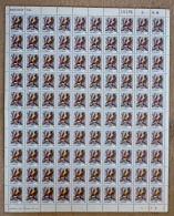 L0041 ZAMBIA 1990, SG 630 K1 Definitive, Weaver Bird, MNH Complete Sheet Of 100 - Zambia (1965-...)