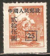 Northeast China 1951 Mi# 204 C (*) Mint No Gum - Train / Ship - North-Eastern 1946-48