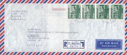 Israël - Recommandé/Registered Letter/Einschreiben - 16 Ramat Gan - 04754 - Israël