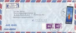 Israël - Recommandé/Registered Letter/Einschreiben -  Gedera - 00711 - Israël