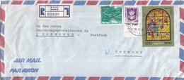 Israël - Recommandé/Registered Letter/Einschreiben -  Gedera - 03698 - Israël