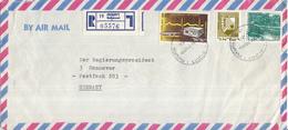 Israël - Recommandé/Registered Letter/Einschreiben - 14  Rehovot - 05576 - Israël