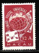 Macau, 1949, 75 Years UPU, 1 STAMP Mnh ** - U.P.U.
