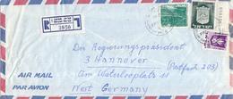 Israël - Recommandé/Registered Letter/Einschreiben - 1 Qiryat Tiv'on - 3950 - Israël