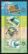 Macedonia 2005 _ 50 X The 50th Anniversary Of The First Europa Postage Stamp _ Minisheet - MNH ** - Macedonia