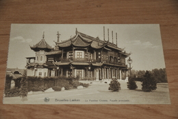 362- Bruxelles-Laeken, La Pavillon Chinois - Non Classés
