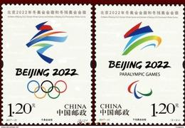 2017-31  CHINA BEIJING WINTER OLYMPIC&PARALYMPIC GAME STAMP 2V - Inverno 2022 : Pechino