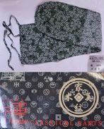Fundoshi - Theatre, Fancy Dresses & Costumes