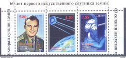 2017. Tajikistan, Space, 60y Of Space Age, 3v Perforated, Mint/** - Tadschikistan