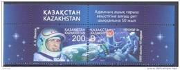 2015. Kazahstan, A. Leonov, 50y Of First Space Walk, 2v, Mint/** - Kazakhstan