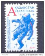 2015. Kazakhstan, Cosmonaut A. Leonov, 40y Of First Space Walk, 1v, Mint/** - Kazakhstan