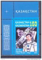 2015. Kazakhstan, 20y Of First Space Flight Of Talgat Musabaynov, 1v,  Mint/** - Kazakhstan