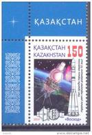 2015. Kazakhstan, 50y Of The First Space Flight Of Multimanned Spaceship, 1v,   Mint/** - Kazakhstan