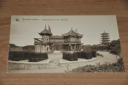 379- Bruxelles-Laeken, Le Pavillon Chinois - Non Classés
