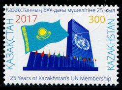 XD1044 Kazakhstan 2017 Joined The UN Flag 1V MNH - Kazakhstan