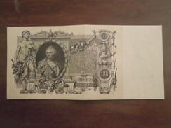 100 RUBLI 1910  Russia - Russia