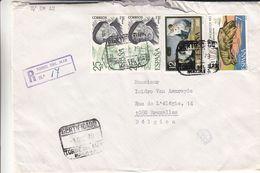 Espagne - Lettre Recom De 1979 - Oblit Torre Del Mar Malaga - Crustacés - 1931-Aujourd'hui: II. République - ....Juan Carlos I