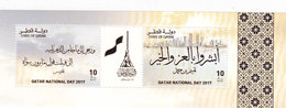 Qatar New Issue 2017, National Day Issued Souvenir Sheet Compl.MNH - SKRILL PAY., ONLY - Qatar