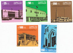 Kuwait New 2015, 100th Year 1st Post Office 5 Stamps Compl.set MNH- Scarc - SKRILL PAY. ONLY - Kuwait
