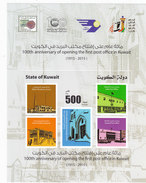 Kuwait New,100th Year Of 1st Post Office Souvenir Sheet MNH - Limited Issue - SKRILL PAY. ONLY - Kuwait