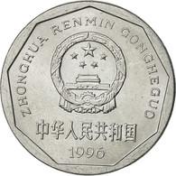 CHINA, PEOPLE'S REPUBLIC, Jiao, 1996, TTB+, Aluminium, KM:335 - China