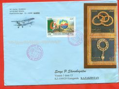 Algeria 2017.Envelope Passed The Mail. Vintage Jewelry And Flag. - Algeria (1962-...)
