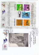 Kuwait New 2015, 100th Year 1st Post Office  Soiuvenir Sh. On Official FDC- Scarce - SKRILL PAY. ONLY-large Size FDC - Kuwait