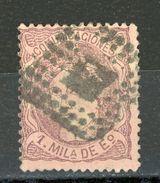 ESPAGNE : SOUVERAINS - N° Yvert 102 Obli. - 1870-72 Regency