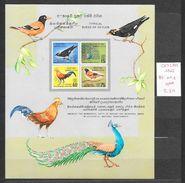 Oiseau Coq Merle Paon - Ceylan BF N°1 1966 ** - Pájaros