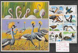 Oiseau Flamant Héron Grue Ibis Pélican - Rwanda N°635 à 642, BF N°59 & 60 1975 ** - Uccelli