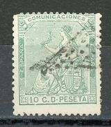 ESPAGNE : REPUBLIQUE - N° Yvert 132 Obli. - Oblitérés