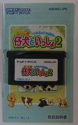 GBA Japanese : Koinu To Issho 2: Aijou Monogatari AGB-BI2J-JPN - Nintendo Game Boy