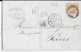 BELGIQUE - 1873 - LETTRE De ANVERS => PARIS Avec ENTREE BELGIQUE Par VALENCIENNES - 1869-1883 Léopold II