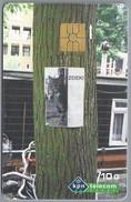 NL.- Nederland. Serie Mens En Huisdier. Aanhankelijk. Poes. Kat. 10 Gulden. 2 Scans. Boom. Tree. Zoek. A333 - Katten