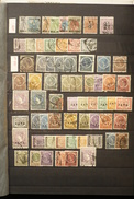 Pays Bas Indes Collection 1899/1912 - Nederlands-Indië