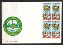 PAKISTAN FDC 1981 3rd Islamic Summit Conference. 40p Block - Pakistan