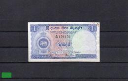 CEILAN 1962, 1 RUPEE, P-56d, CIRCULADO, 2 ESCANER - Sri Lanka