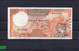 SRI LANKA 1982, 100 RUPEES, P-95a, CIRCULADO, 2 ESCANER - Sri Lanka