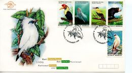INDONESIA  -  1996 National Flora And Fauna Day   FDC3232 - Indonésie