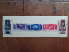 RUSSIA - 15° Anniversario Baku Nn. 504/08 Timbrati + Spese Postali - Used Stamps