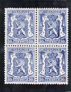 OCB 426 - Donkere Kleur Rechterzegels - 1935-1949 Kleines Staatssiegel