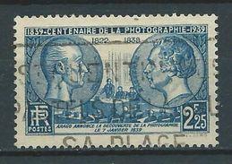 FRANCE 1939 . N° 427  Oblitéré . - France