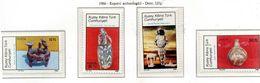 PIA  - CIPRO  TURCA  -  1986  :  Reperti Archeologici Di Cipro -  (Yv 167-70) - Archeologia