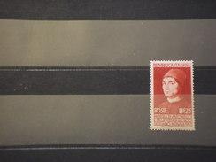 ITALIA REPUBBLICA - 1953 ANTONELLO, Filigrana SA - NUOVI(++) - 1946-60: Mint/hinged
