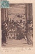 EL TRANSITO DE A VIRGEN, MANTEGNA. HAUSER Y MENET-CIRCULEE TO MONTEVIDEO-TBE-BLEUP - Pittura & Quadri