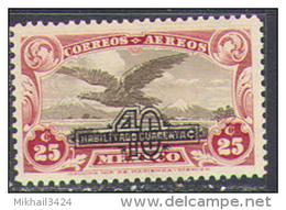 2556 Fauna Birds Defins Aviation 1932 Mexico 1v Optd. MNH ** - Birds